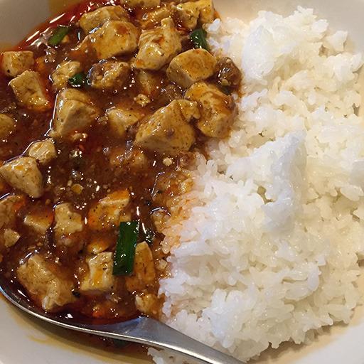 陳麻家の激辛麻婆豆腐