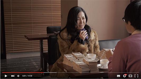 迷惑メールを出してた女が8000万渡しにくる