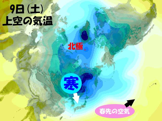 シベリアで正月休みに入っていた冬将軍。今週後半は日本へ南下してきます
