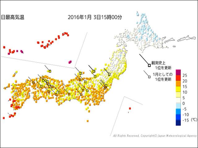 3日の最高気温(気象庁HP)。正月三が日は、いきなり4月並の気温のところがありました。