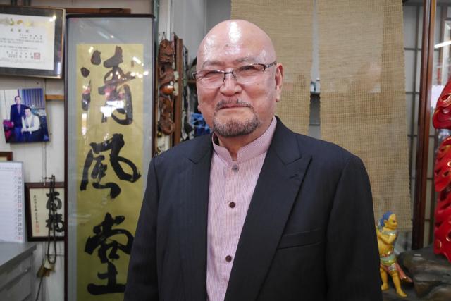 清風堂 取締役社長の上里正俊さん