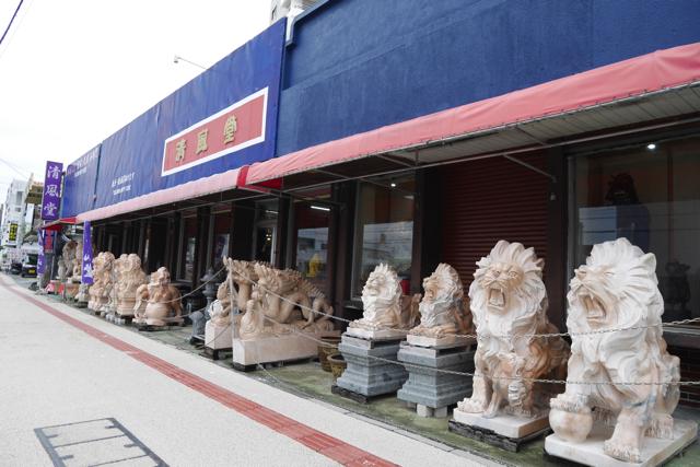 沖縄58号線を通る全員が気になっていた店
