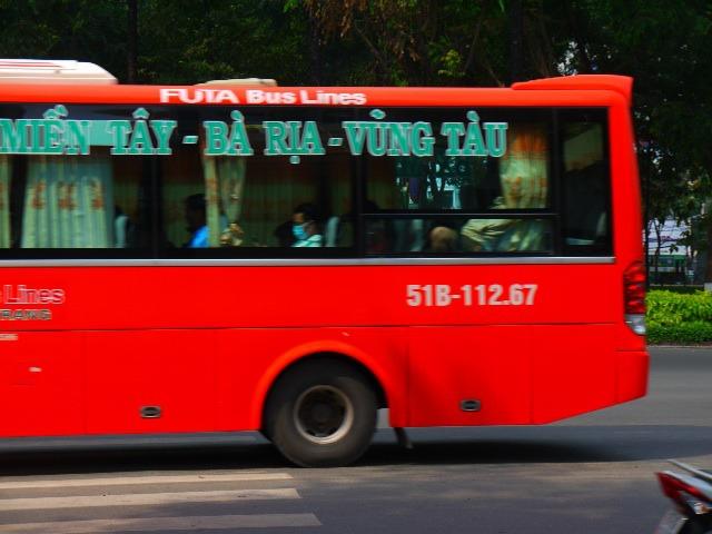 バス「ブワァー!」私「ビクッ!」