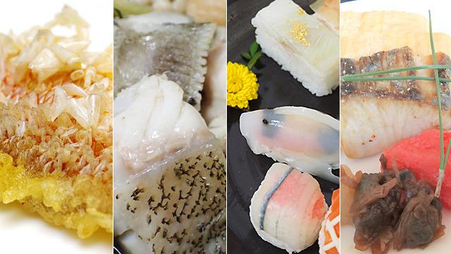 新年一発目の記事はうまい魚!去年肉の記事を書きすぎた反省でこうなりました。コンラッド東京の焼き魚3650円……!(林)