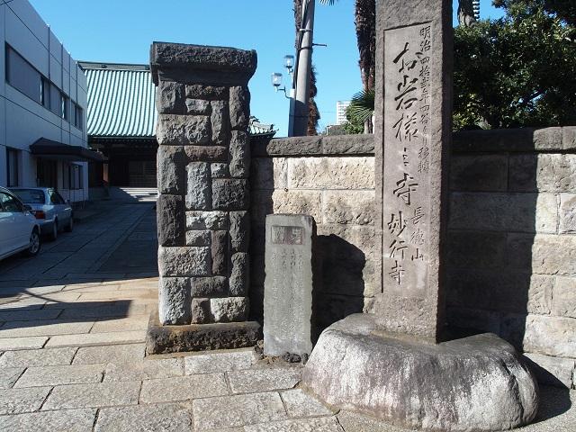 四谷怪談お岩さんの墓もある妙行寺