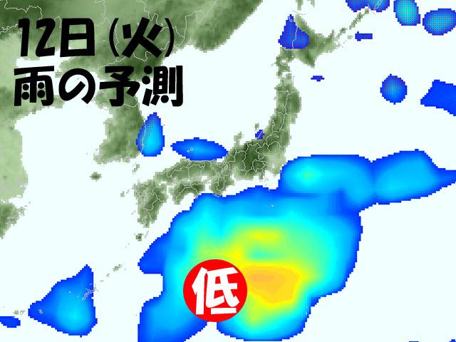 火曜~水曜に南海上を低気圧が通る。連続雨なし記録を続けられるか?日曜~来週の月曜にも関門となる低気圧。