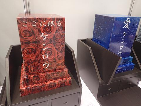 薔薇とか星とか印刷も自由に。