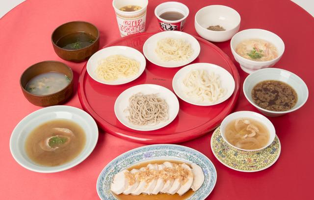 さまざまなスープと麺各種を戦わせてみようぞ