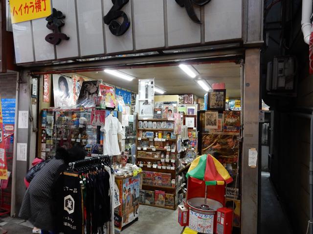 余談だが、野菜探しに訪れた商店街にあったレトロな雑貨屋さんで、