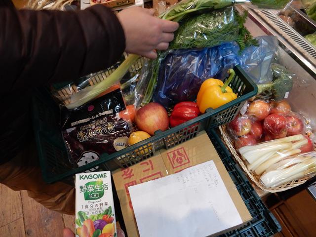 集めてもらった野菜を確認する。