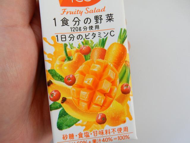 こちらはマンゴーだけおいしそうにカット。アセロラがかわいい。