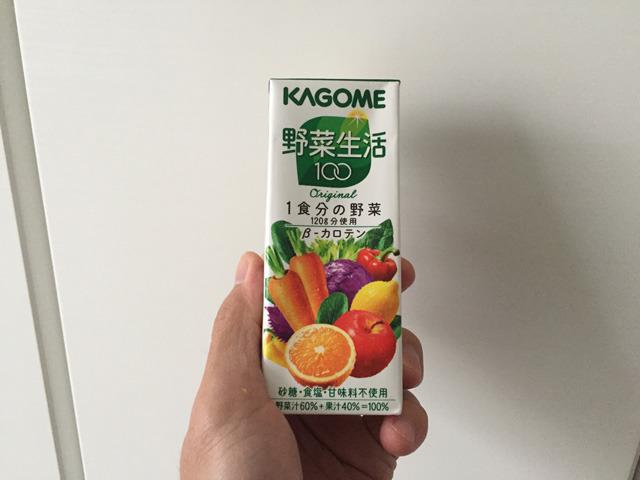 今回は、野菜生活のパッケージを飲んでみる。
