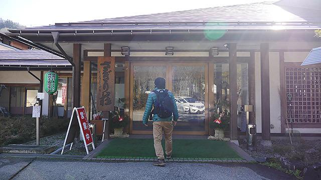 信州新町のヒツジを食べられる「さぎり荘」