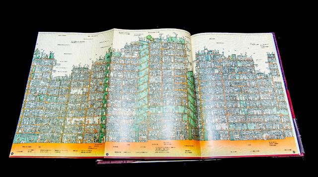 この本のハイライトがこれ。実測に基づいて描き起こされた立面断面図。