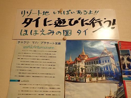 全席カウンターでママとの距離も近いので、タイ旅行のお奨めスポットを聞いたりもできる。