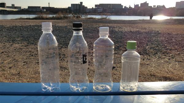 これが選ばれたマイペットボトルたち(家にあった資源ごみに出し忘れたペットボトル)