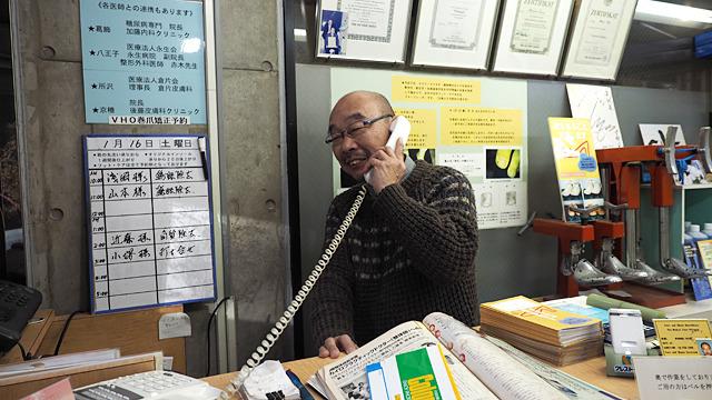 電話をもらったときのイメージ。ではなく、たまたまお客からかかってきた。