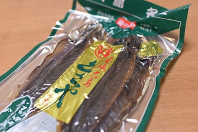 購入はインターネットほか、東京都心なら竹芝桟橋にある伊豆諸島のアンテナショップでも買える