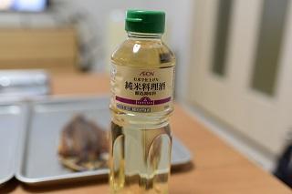 エントリーNO.1 「料理酒」