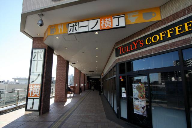 飲食店がずらりと並ぶ、ボーノ横丁の最奥部に位置している