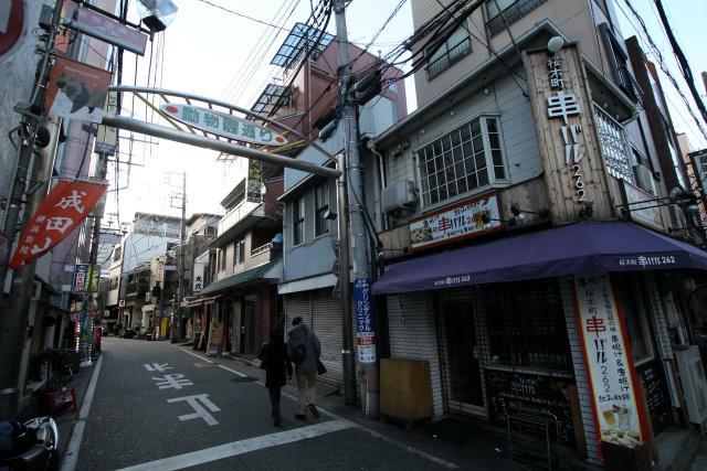 桜木町、雑多だが懐かしい感じの町である