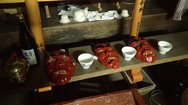 鬼のお面にはそれぞれ「笠森」「岩倉」「水壺」という山の名前がついている