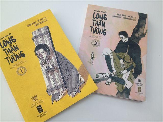 ドゥンさん原作、Thanh Phong(タン・フォン)さん作画の「LONG THAN TUONG(聖なる龍帝)」。西暦1285年に起こったベトナムとモンゴルの戦争を題材にした作品。詳しくは後述するが、この作品は現代ベトナム漫画の原点と言ってもいいかもしれない。