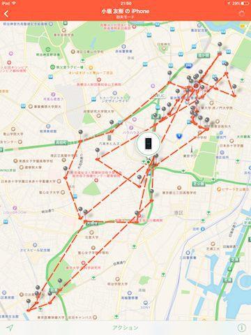 少しずつ地図上で近づいてくるiPhone。