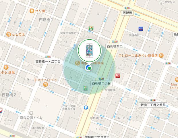 iPhoneの現在地をチェック、あれだ!