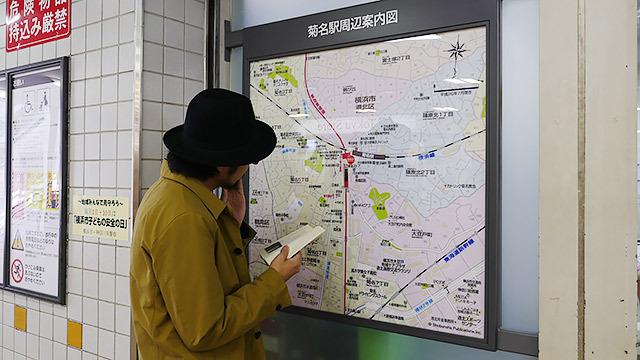 菊名駅に来ました!