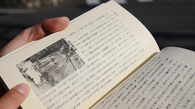 富士塚の道祖神