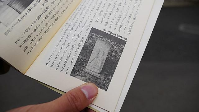 これが菅田町の道祖神