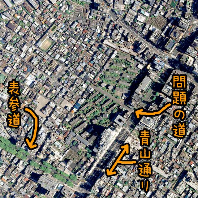 こうやって見ても、団地の道が広々しているのがわかる。それにしても表参道とこの団地の緑の多さは印象的。あと周りの建物と対照的に、団地はなるべく南を向こうとしているのもかわいい。ひまわりみたいだ。(国土地理院「地図・空中写真閲覧サービス」より・整理番号・CKT20092/コース番号・C61/写真番号・20/撮影年月日・2009/04/27(平21)に加筆)