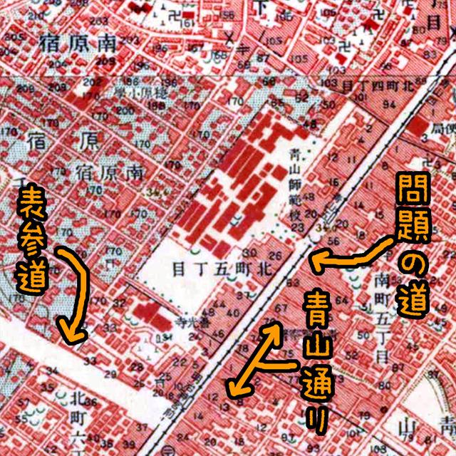 1916年~21年のようす。青山北町アパートの敷地は学校だった。そして問題の道はその正門だ。(「東京時層地図」より・関東大震災直前(大正5~10年)に加筆)