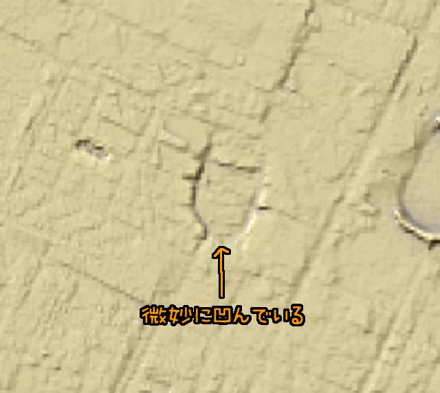 地形図で見ると団地の敷地が微妙に低い。(国土地理院「基盤地図情報数値標高モデル」5mメッシュをカシミール3D スーパー地形セットで表示。キャプチャ・加筆加工)