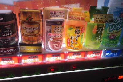 自動販売機のココアとゆずレモンは売り切れ