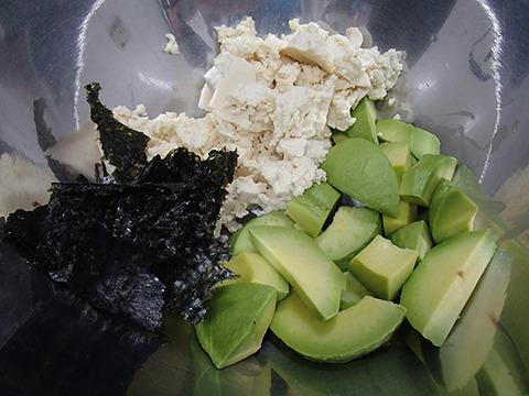 アボカド、豆腐、海苔を揚げたもの