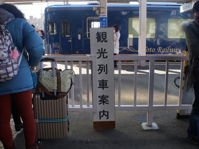 七尾駅で古賀さんと待ち合わせて、JRからのと鉄道に乗り換え。ここで観光列車に乗ることになります。