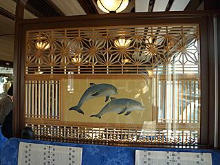 組子細工で観光列車気分が増す。イルカは伏線。