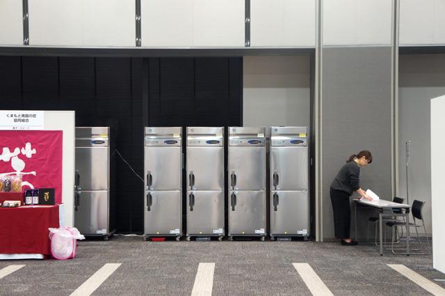 唐突に会場内に冷蔵庫・冷凍庫がある。かなりの存在感。