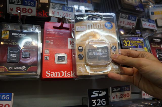 SDカードは最近はSDとマイクロSDにはさまれたミニSDの存続が気になるところ(まだちゃんと売れてるそうです)