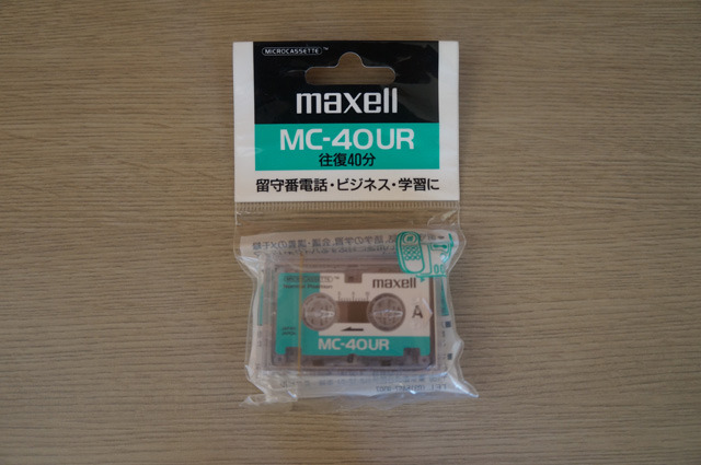 実店舗にはこんなものも。これ昔の留守番テープに入ってたテープだ!