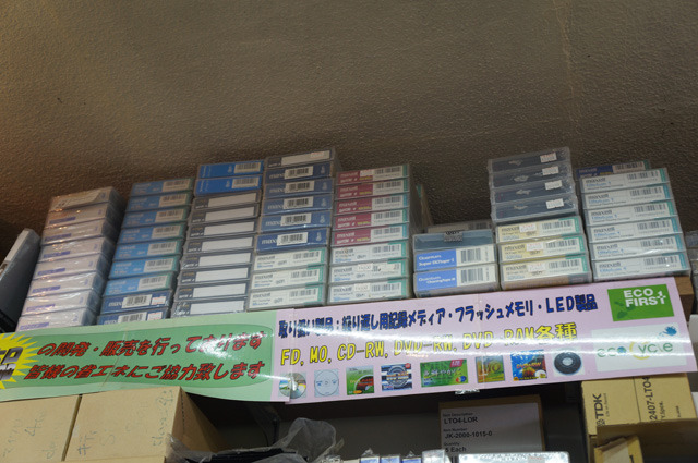 お店で天井ちかくに積まれていたのはデータカートリッジ