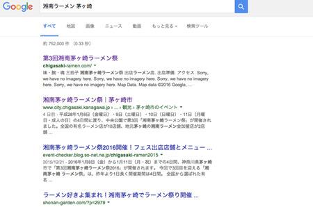まずはインターネットで検索