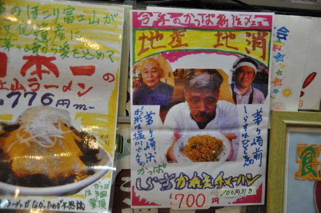 地元のお米やしらすを使ったメニュー