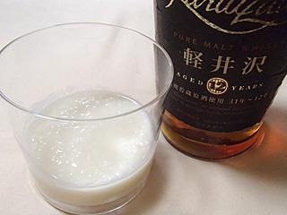 割ってもアルコール度数はかなりキツイ。ウイスキー