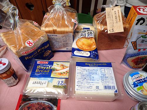 ベースとなるパンは、たくさん種類を食べたいだろうということで薄めの8枚切りをメインに、サンドイッチ用やマフィンも用意。