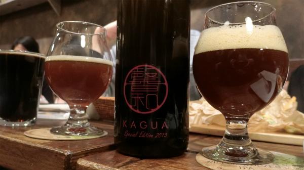これが4500円のビール馨和 (カグヤ)赤・スペシャルエディション。さんしょうの香りがやさしく口の中に広がる。気づいたらほぼ1人で飲みきってしまった。