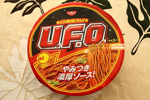 むかし、マイケル富岡がCMしてたよね、UFO仮面ヤキソバンって。敵はデーブ・スペクター。
