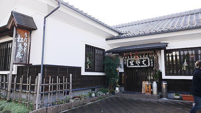 松葉屋そば店に来ました!(長野県須坂市須坂常盤町702)